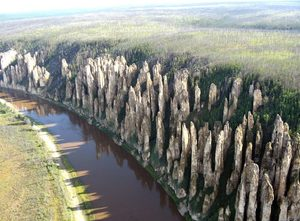 Lena Pillars, Yakutsk from air, Russia